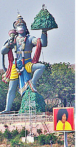 Hanuman at Hillview `Stadium, Prasanti Nilayam