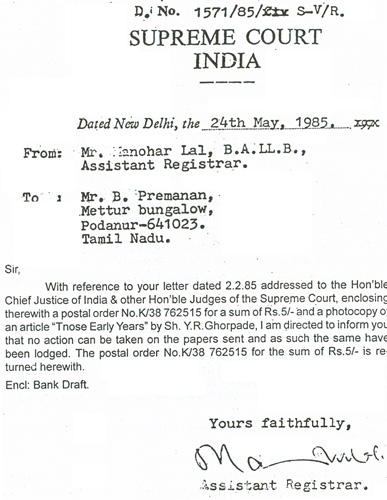 Prmanand & Supreme Court of India 5
