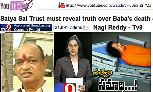 Nagi Reddy on Sathya Sai baba's mysterious death