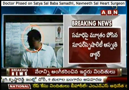 Heart surgeon at Super Specialty Hospital, Puttaparthi, urinated on Sai baba's tomb (Mahasamsdhi)