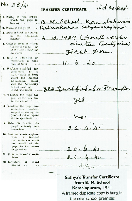 Certificate of Sathya Sai baba's schooling dates