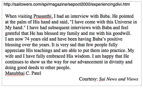 MANUBHAI PATEL on S ai Baba claim to him of having the universe in his hand