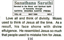 Sai Baba on Jesus and Moses