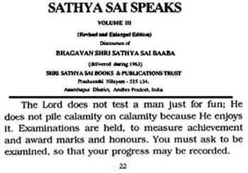 Sai Baba on testing a man