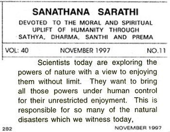 Sai baba on natural disasters' causes