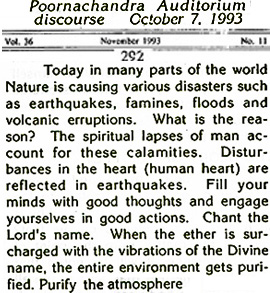 Sai Baba on catastrophes adn their human cause