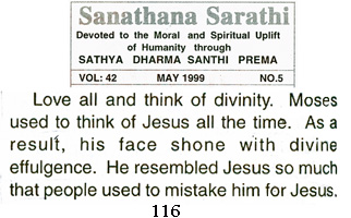 Quote from Sathya Sai Baba on Moses and Jesus