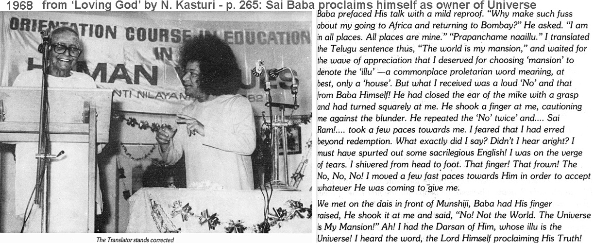 Sathya Sai Baba owner of the universe